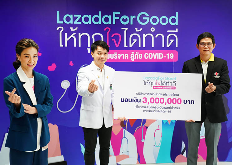 Lazada Donates to Fight Covid-19 memag online