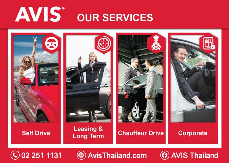 Avis service744x531-Memag-Online(1)