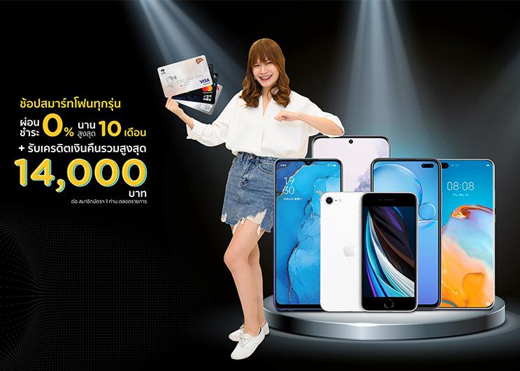KTC iPhone SE and all smartphones_Memag Online