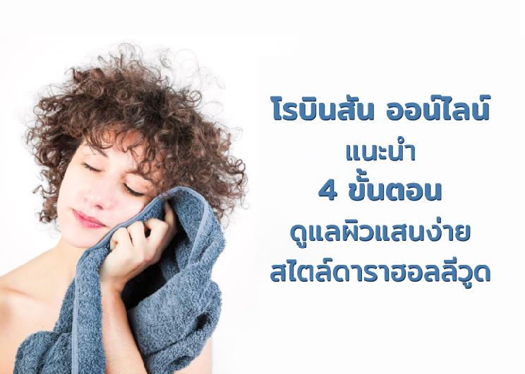 ดุสิต อินเตอร์เนชั่นแนล ปักหมุดเวียดนามเป็นครั้งแรก ดุสิต ปริ๊นเซส มูนไรส์ บีช รีสอร์ท ฟู้โกว๊ก พร้อมเปิดตัวอย่างไม่เป็นทางการ 22 พฤษภาคมนี้