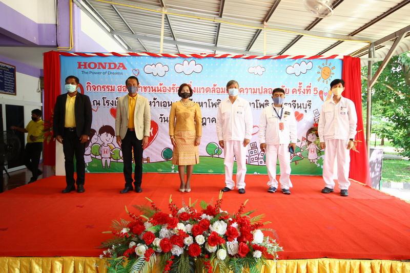 Honda Dream School_Prajinburi2_resize