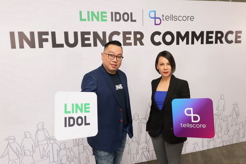 LINE Influencer Commerce_2_resize