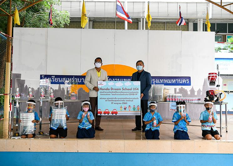 Main_Honda Dream School 2020_Memag Online