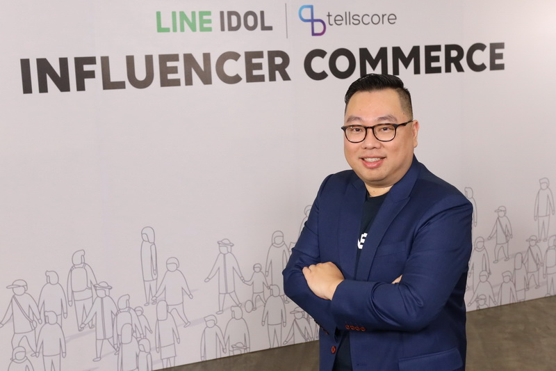 Mr. Nadhakriz Kanchanamantana_LINE Influencer Commerce_7_resize