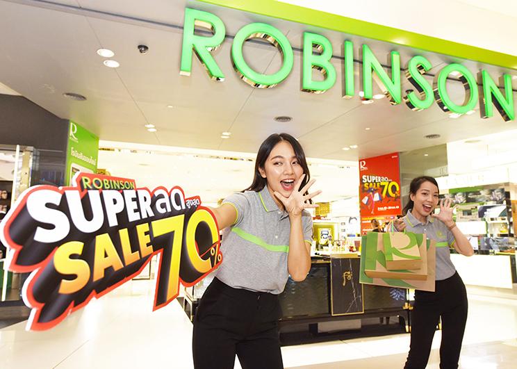 Robinson Super Sale_Memag Online