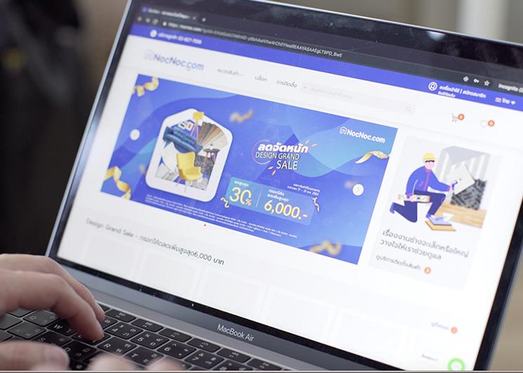 พลิกวิกฤตเป็นโอกาสจาก Offline สู่ Online ตอบโจทย์ลูกค้าในในยุค New Normal