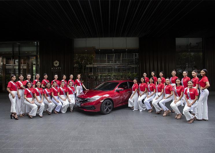 ฮอนด้า หนึ่งในผู้สนับสนุนหลักของการประกวด Miss Universe Thailand 2020 นำ ฮอนด้า ซีวิค สีใหม่ สีแดงอิกไนต์ รุ่น TURBO RS ร่วมเป็นส่วนหนึ่งในกิจกรรมช่วงเก็บตัว ก่อนการประกวดรอบตัดสิน 10 ต.ค. นี้