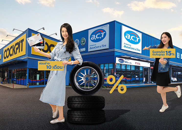 KTC-Bridgestone_Memag Online