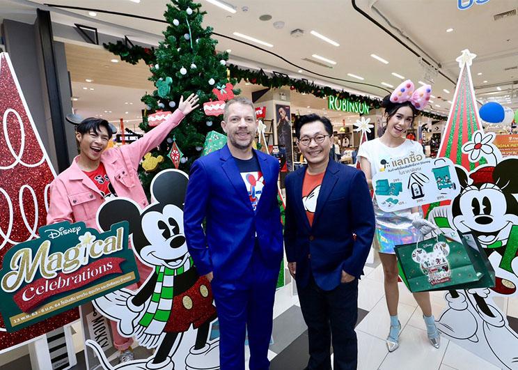 ห้างสรรพสินค้าโรบินสัน เปิดบิ๊กแคมเปญ  'ROBINSON MAGICAL CELEBRATION' รับบิ๊กซีซันนอลปีใหม่  ชูไฮไลท์เด็ด จับมือ 'ดิสนีย์ ประเทศไทย' สร้างประสบการณ์ความสุขสุดพิเศษในการช้อปปิ้ง พร้อมพันธมิตรชั้นนำอื่นๆ ร่วมจัดหนักดีลพิเศษมากมาย