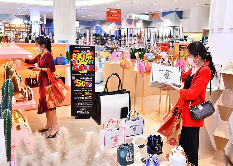 ห้างสรรพสินค้ากลุ่มเดอะมอลล์ กรุ๊ป จัด Boxing Day Sale อัดโปรแรง 2 วันเต็ม 26-27 ธ.ค. 63 ลดราคาครั้งใหญ่ส่งท้ายปี