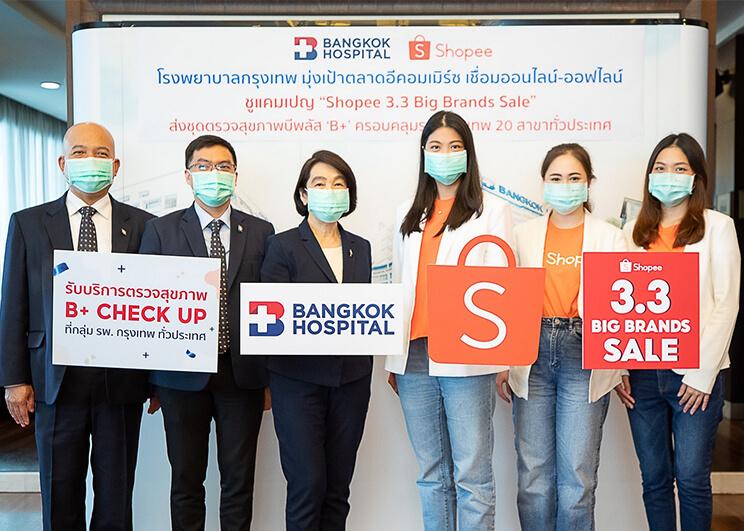 bangkokhospital_shopee_Memag Online