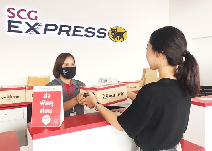2.SCG Express บริการส่งพัสดุแบบเย็น