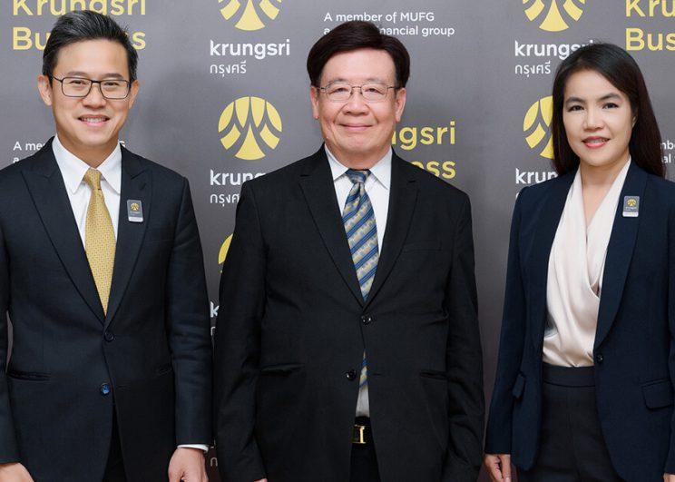 กรุงศรีจัดสัมมนาธุรกิจ ชี้โอกาสธุรกิจไทยจากจีนและอาเซียน ท่ามกลางจุดเปลี่ยนของสหรัฐฯ