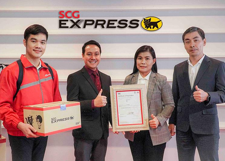 SCG Express รับใบรับรองขนส่งแบบเย็นผ่านมาตรฐานสากล ISO 23412_Memag Online