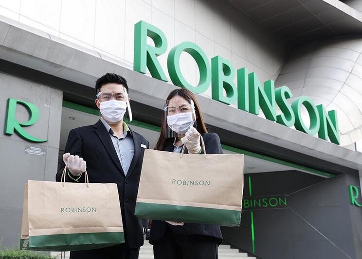 """""""ห้างเซ็นทรัล"""" และ """"โรบินสัน"""" ตอบรับทุกความต้องการของลูกค้า ชูกลยุทธ์อยู่ที่ไหนก็ช้อปได้กับบริการ  'Central & Robinson, With You Anytime Anywhere' พร้อมกำชับเข้ม! มาตรการสุขอนามัย รับมือโควิด-19 ระลอกใหม่"""