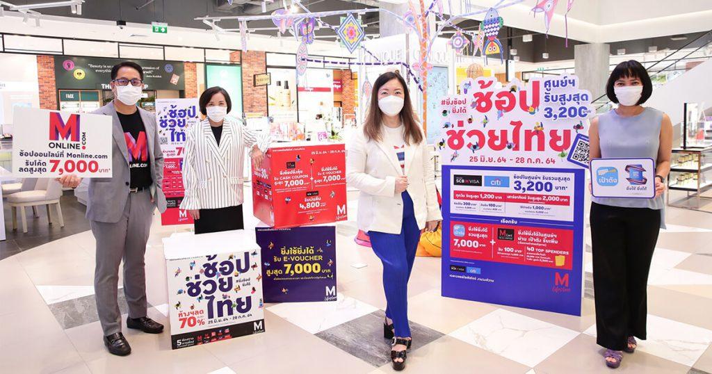 The mall_Memag Online_FB