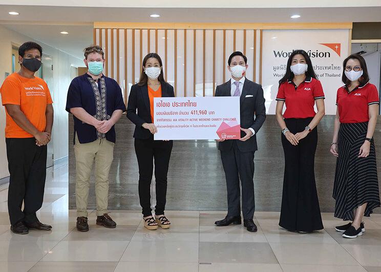 เอไอเอ ประเทศไทย มอบเงินบริจาคให้แก่มูลนิธิศุภนิมิตแห่งประเทศไทย จำนวน 411,960 บาท จากกิจกรรม AIA Vitality Active Weekend Charity Challenge  เพื่อช่วยเหลือผู้ประสบภัยโควิด 19 ในประเทศไทย และอินเดีย