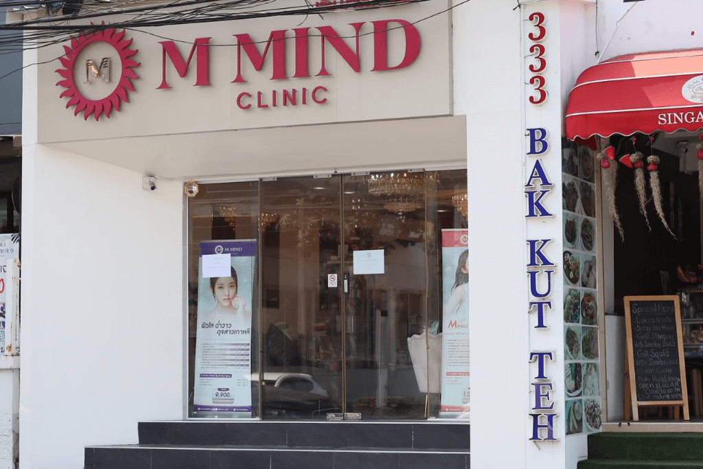 M Mind Clinic คลินิกเสริมความงามและศัลยกรรมระดับพรีเมียมชื่อ